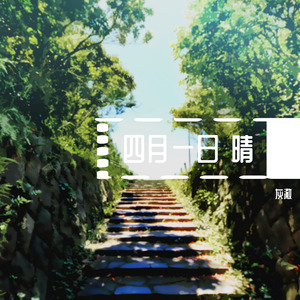 1-钢琴谱