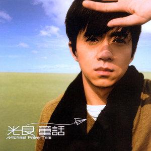童话-浪客剑心版(演奏版) 2009年更新-钢琴谱