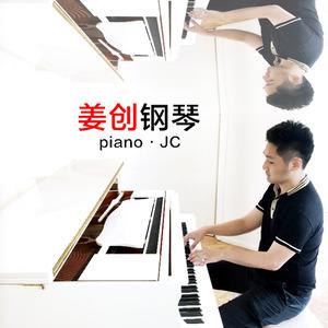 夜的钢琴曲二十八(惜别)降D调