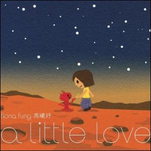冯曦妤 - A Little Love【弹唱谱】