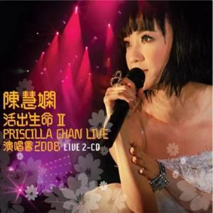 陈慧娴 - 月半小夜曲(Live)【弹唱谱】-钢琴谱