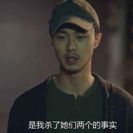 背着回忆再遇见 (电视剧《想见你》配乐)  莫俊杰出狱BGM 吴凌云制版