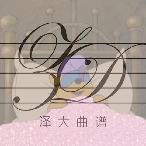 呓语(AKA_wen酱)【完美弹唱版】泽大大-钢琴谱