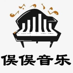 贝加尔湖畔(合唱伴奏谱)-钢琴谱