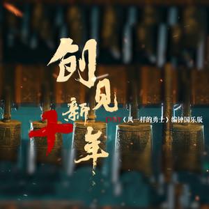 DNF 死亡之塔②(Cuppix编配)(高还原+高难度)-钢琴谱