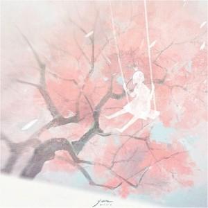 忘乡 - 清月(高度还原)-钢琴谱