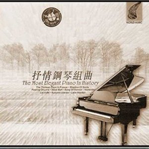 葛里格钢琴协奏曲钢琴简谱 数字双手
