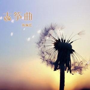 哀伤-火影忍者-钢琴谱