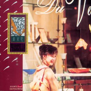 飘雪-(《对不起,我爱你》主题曲)-钢琴谱