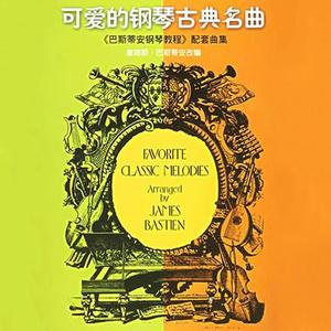 康康舞曲-钢琴谱