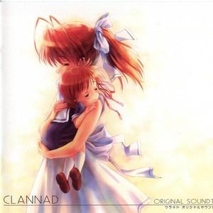 「CLANNAD」潮鳴り( 纯钢演奏版)-钢琴谱