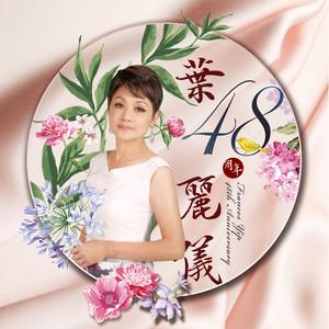上海滩(柔美钢琴版)-钢琴谱