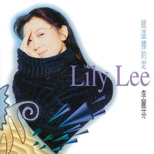 爱江山更爱美人-钢琴版-钢琴谱