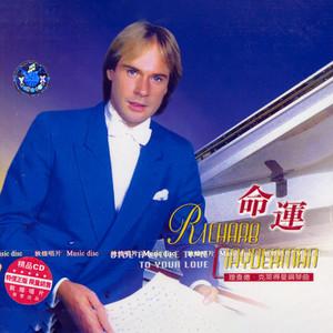 秋日私语——钢琴独奏版-钢琴谱