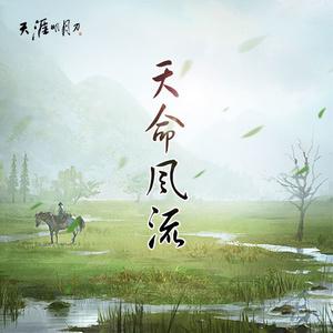 锦鲤抄-钢琴谱