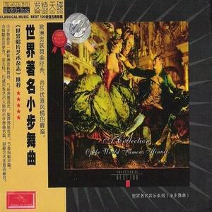 巴赫初级钢琴曲集06小步舞曲-钢琴谱