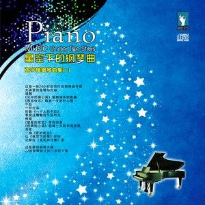 优美的小调钢琴简谱 数字双手