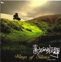 永恒(林海《远方的寂静》)-钢琴谱