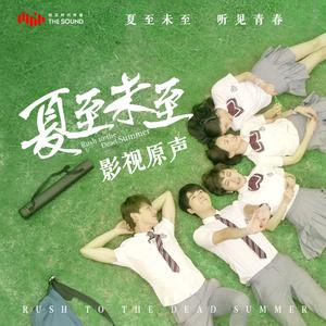 追光者(完美伴奏版)-钢琴谱