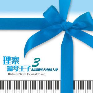 天鹅湖 四小天鹅舞曲-钢琴谱
