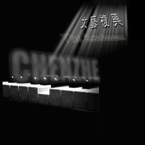 克罗地亚第二号狂想曲-钢琴谱