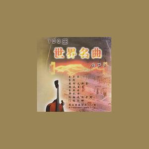 野玫瑰-钢琴谱