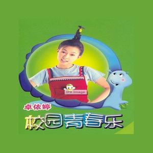 祝你生日快乐钢琴简谱 数字双手 Summy/侯湃