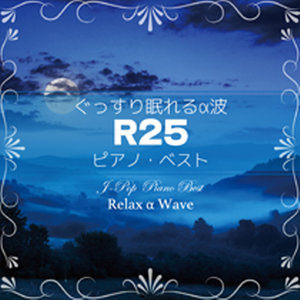 【初音ミク】千本桜-钢琴谱