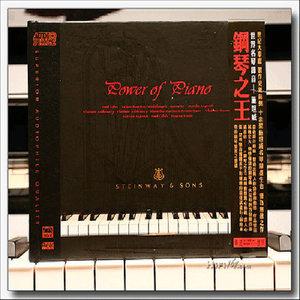 六月船歌-钢琴谱