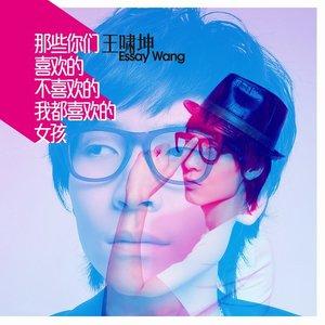 征程(七界之诗)-钢琴谱