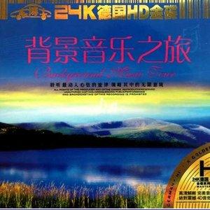 故乡的原风景钢琴谱(有前间奏)-钢琴谱