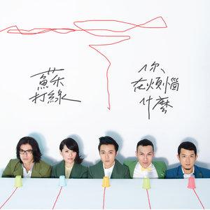 片刻永恒(钢琴谱)-钢琴谱