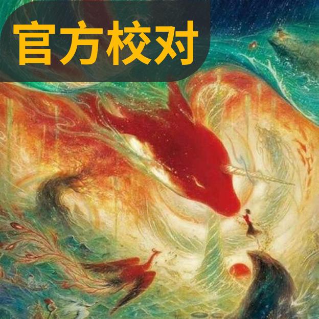 《大鱼》周深,极限还原版(C调 - Cuppix编配)大鱼海棠印象曲