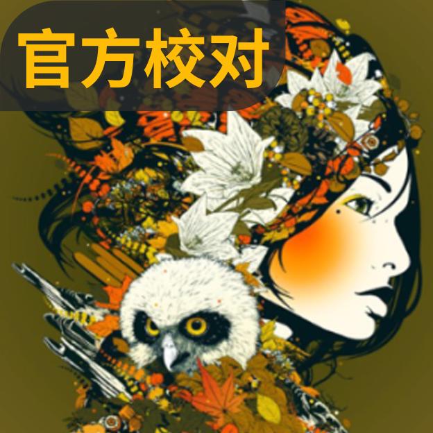 Flower Dance【原版】-Dj Okawari(花之舞)-钢琴谱
