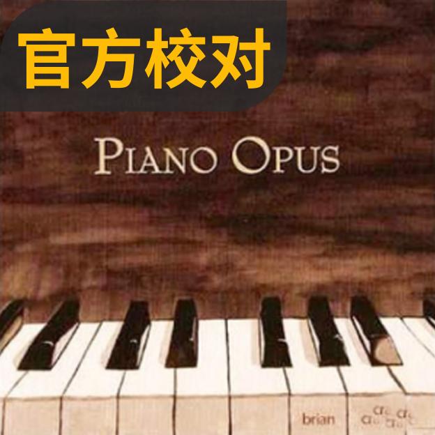 《卡农C大调》完美可弹优化版,599学完难度-钢琴谱