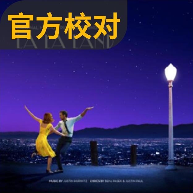 Mia & Sebastian's Theme (Late For The Date) 爱乐之城 Justin Hurwitz-钢琴谱