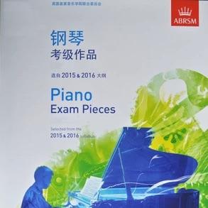 8级 短歌《英皇钢琴考级曲目(2015-2016)》钢琴简谱 数字双手