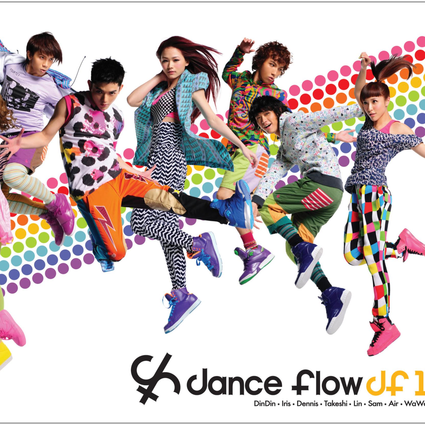 Dance Flow 迷人的危险 吉他谱 G调指法