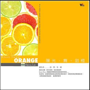 李欣芸 - 阳光舞甜橙【独奏谱】-钢琴谱
