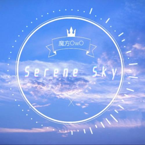 Serene Sky钢琴简谱 数字双手