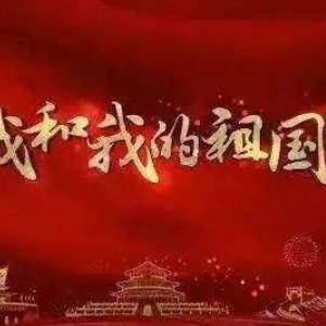 中央乐团合唱团 - 我和我的祖国【伴奏谱】-钢琴谱