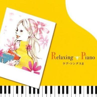 《千の風になって》【化作千风】温柔版-钢琴谱