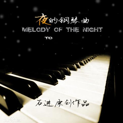 敬赞-钢琴谱