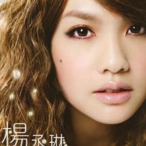 杨丞琳 - 雨爱【弹唱谱】-钢琴谱