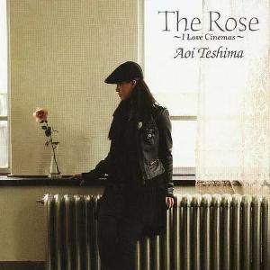 手嶌葵 - The Rose【弹唱谱】-钢琴谱