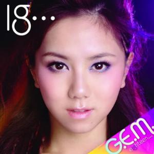 G.E.M.邓紫棋 - 写不完温柔(Live)【弹唱pu】-钢琴谱