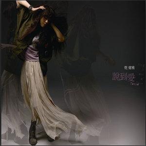 蔡健雅 - 别找我麻烦【弹唱谱】-钢琴谱