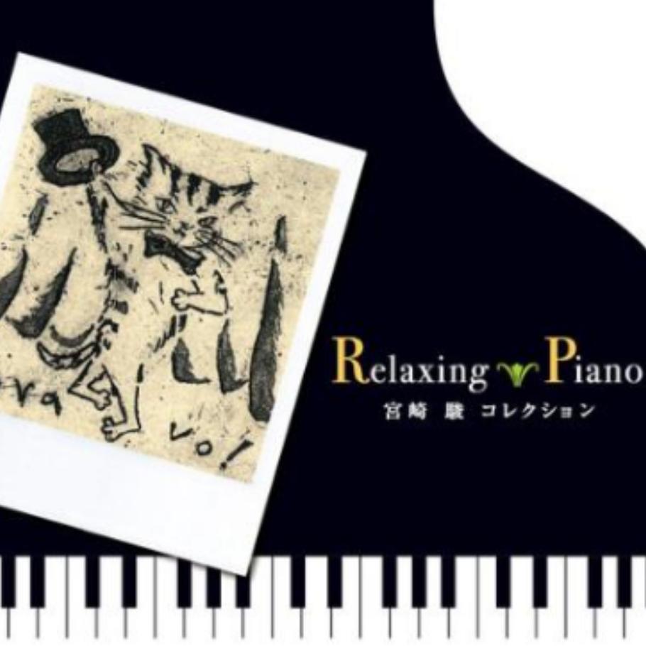 【天空之城】君をのせて「天空の城ラピュタ」より-钢琴谱