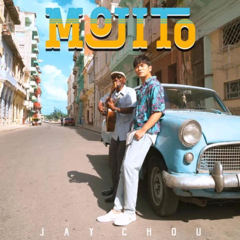 Mojito钢琴简谱 数字双手 黄俊郎