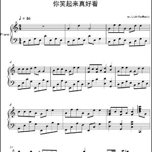 你笑起来真好看C调完整版 独奏钢琴谱+示范音频-钢琴谱